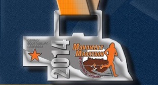Here is the half marathon finisher medal from the 2014 Monument Marathon.